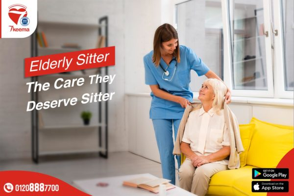 Elderly Sitter, The Care They Deserve